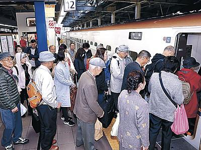 初の金沢発直通新幹線、仙台到着 募集超えの850人が利用