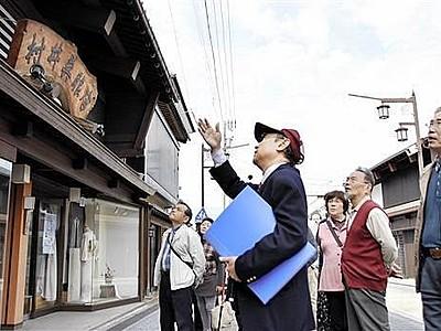 食事客を街中無料ガイド 勝山「花月楼」で始まる