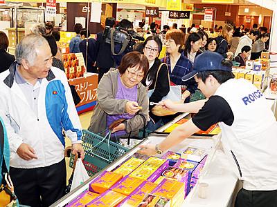 人気の菓子や弁当ずらり 富山大和で大北海道展