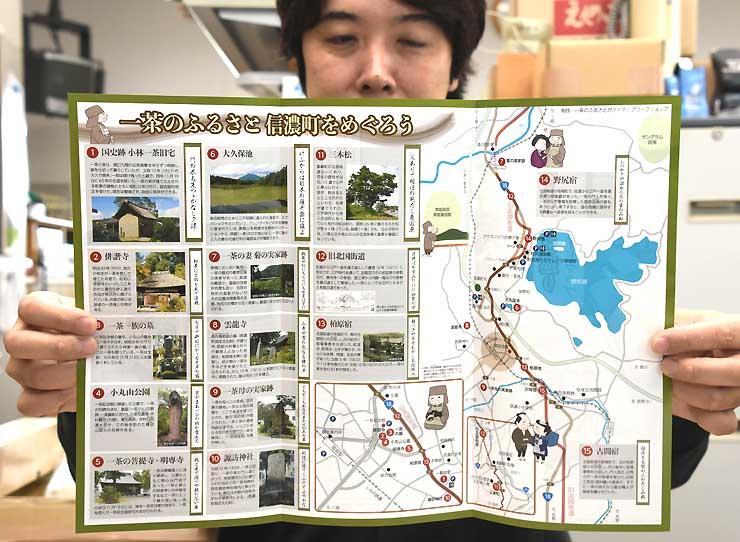 小林一茶ゆかりの場所を紹介する「一茶のふるさと巡り ガイドマップ」