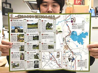 「一茶マップ」完成 28・29日に信濃町でツアー