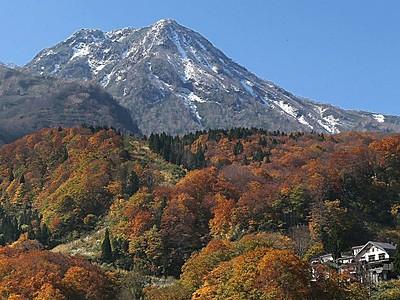 秋、冬装いくっきり 妙高山