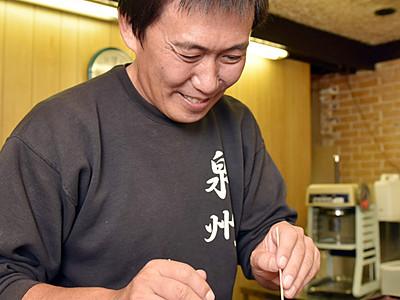 魚津の水生かしたこ焼き 大阪出身の店主が店構え10年