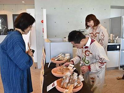 味わう縄文 当時の食生活イメージ 期間限定カフェ 長岡