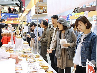 米菓イベントに200種類 新潟ふるさと村