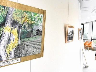 キャンバスは身近な段ボール 京都の男性が水彩画披露