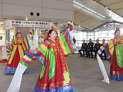 新潟-ソウル線週4往復に増便 交流促進を期待