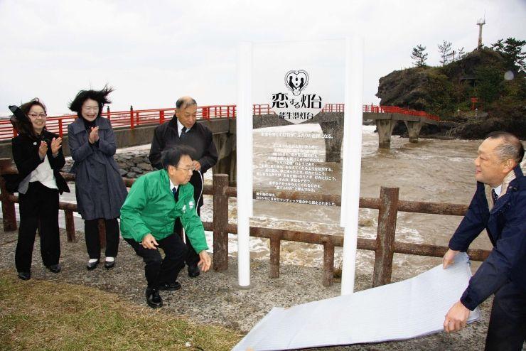 弁天岩と能生港灯台を望む場所に設置された「恋する灯台」のモニュメント=30日、糸魚川市能生