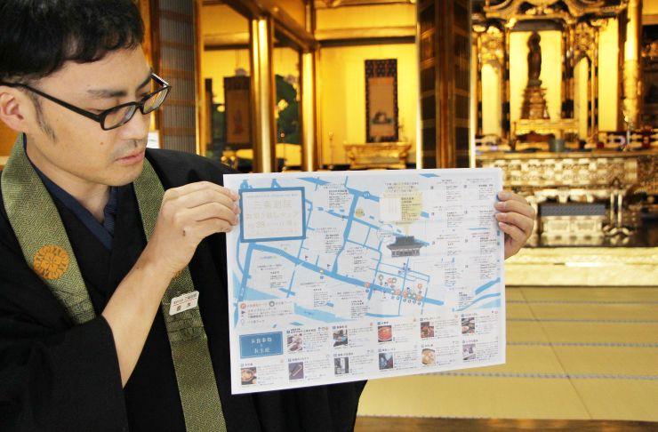 お取り越し報恩講のイベントマップ=三条市の真宗大谷派三条別院