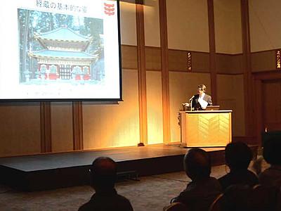「善光寺サミット」長野で開幕 ゆかりの寺社集結