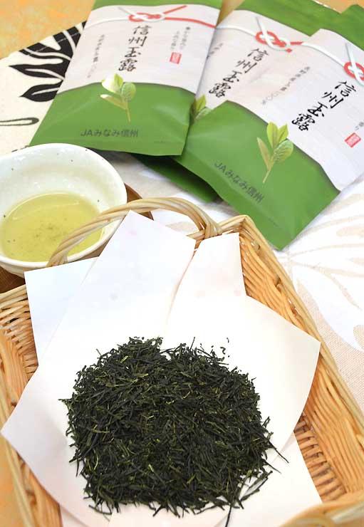 ブランド化を目指して1日発売する高級茶「信州玉露」
