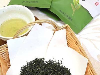 高級茶「信州玉露」1日発売 飯田・みなみ信州農協