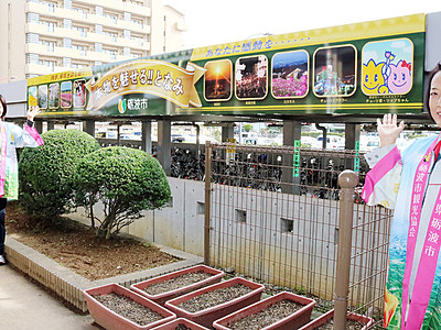 「べるもんた」をチューリップ看板で歓迎 JR砺波駅