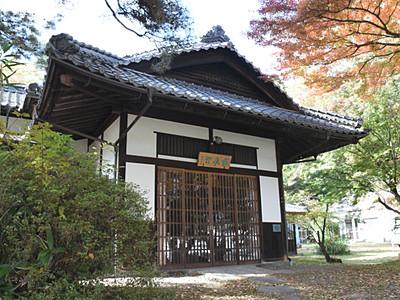 製糸の遺産、上田の「依水館」一般公開 4日と5日