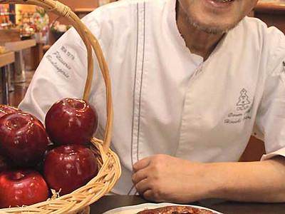 紅玉のアップルパイ 飯田の洋菓子店、秋限定販売で食育