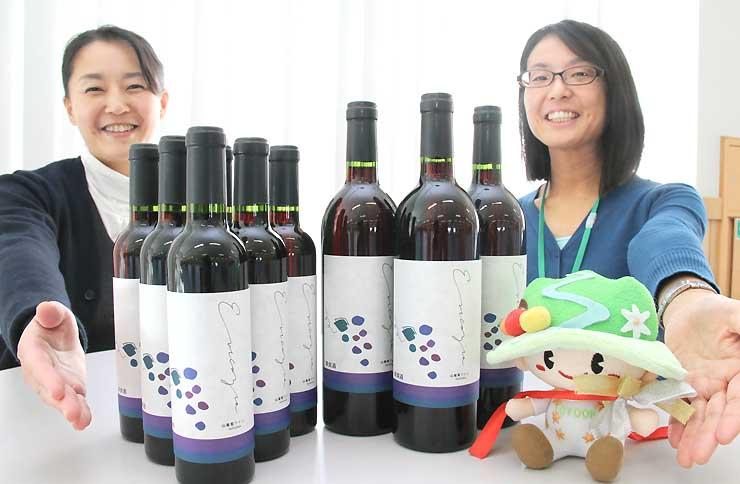 リニューアルした豊丘村の山葡萄ワイン