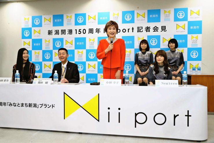 新潟開港150周年に向けて応援チームの追加メンバーなどが発表された記者会見=13日、新潟市中央区