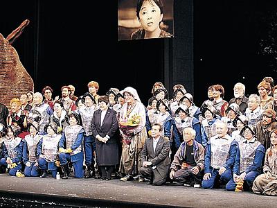 無名塾ロングラン公演千秋楽 仲代さん「能登愛」にじむ