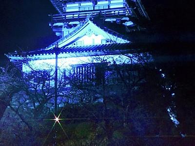 丸岡城、青色にライトアップ 20日まで、福井県坂井市