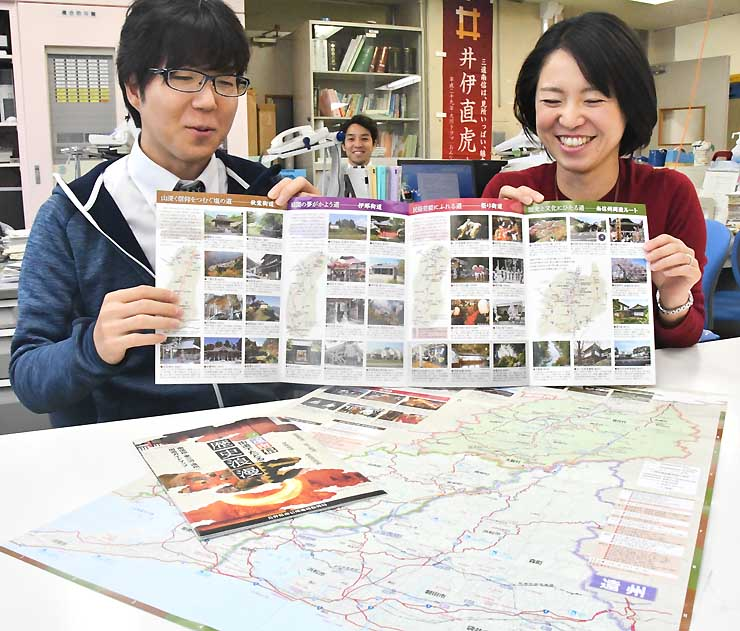 南信州地域振興局が作った三遠南信地域の周遊マップ