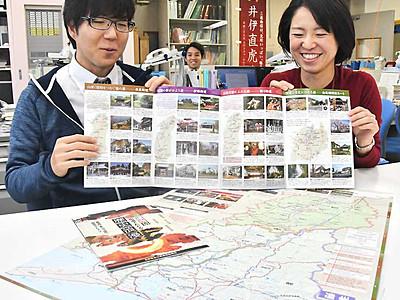 三遠南信の街道周遊マップ 歴史や祭り紹介