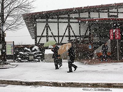 来た!冬将軍 県内山間部に雪