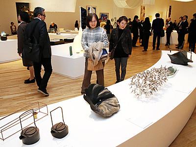 「国際北陸工芸サミット」開幕 富山県美術館で2企画展