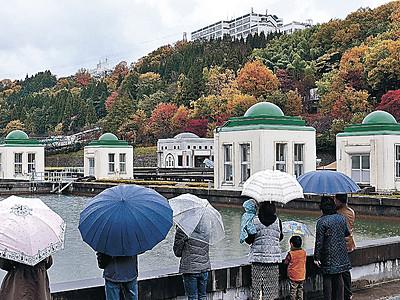 紅葉しっとり 金沢・末浄水場園地で秋の特別公開