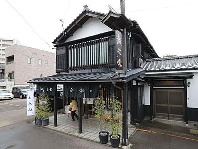 新潟県内5件有形文化財に 越乃雪本舗大和屋(長岡)など