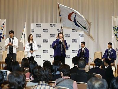 高まれ五輪の機運 フラッグツアー新潟県入り