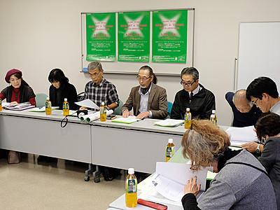 国内外66人出品 来春、魚津で富山国際現代美術展