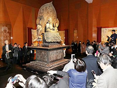 高岡を文化財修復拠点に 銅器業界 商議所・東京芸大と連携
