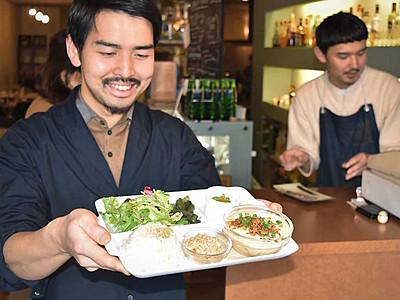 みそ料理食べ歩きイベント好評 松本の60店が参加