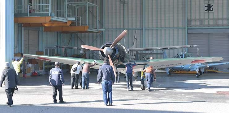 松本空港に到着した零式艦上戦闘機の修復機