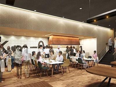 新潟駅地元食文化発信へ 来春、JR東が複合施設