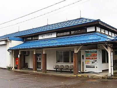 上越・中郷 二本木駅 高窓復元明治の風情 撮影場所整備
