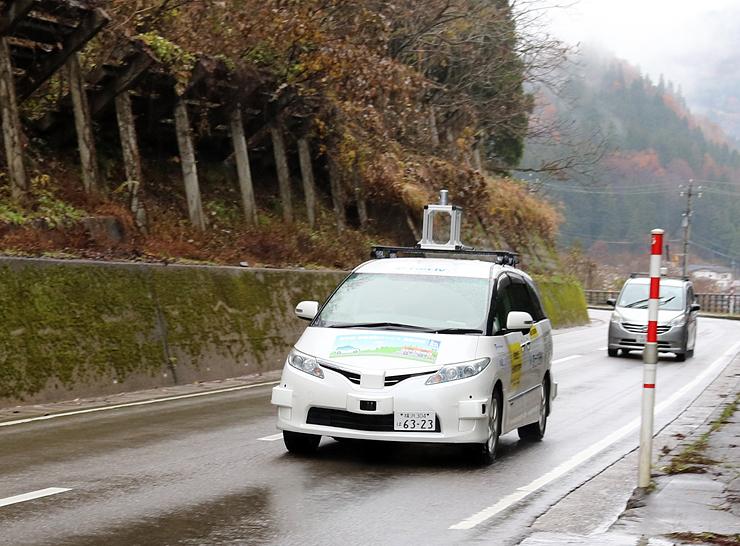 5日間にわたって安全性などを確かめた自動運転車両=南砺市平地域