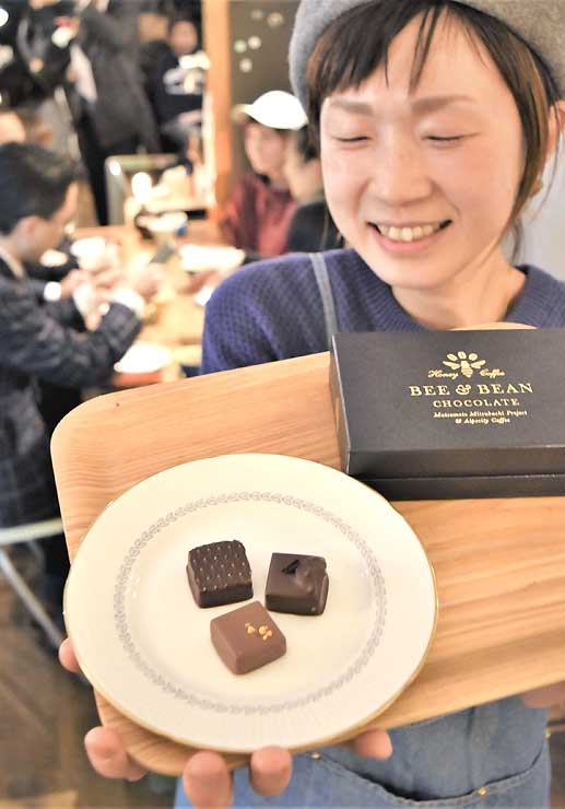 蜂蜜やコーヒーで作った3種類の限定チョコレート
