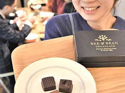 松本市街地産の蜂蜜、チョコに 味わい3種、限定販売