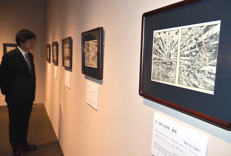 北斎が手掛けた読本の挿絵を展示する北斎館の特別展