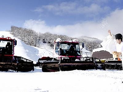 真っ白ゲレンデ準備OK 大野・和泉スキー場