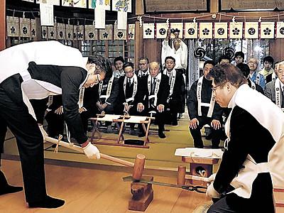 鉾打って鉄工業発展祈る 小松・須天熊野神社で金鋳護祭