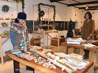 クリスマス雑貨、展示販売 諏訪のセラ真澄、講座も