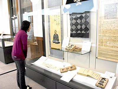 敦賀発展に貢献、大和田家に焦点 市立博物館でテーマ展