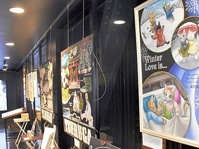 敦賀の名所をチョークで描く 赤レンガ倉庫で作品展