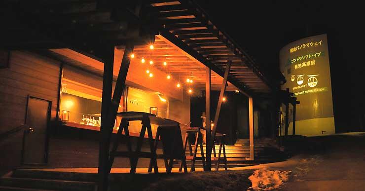 栂池高原スキー場に開店したバー形式のレストラン「栂BASE」=小谷村