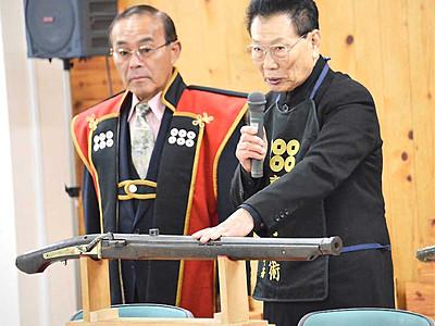 「発見は奇跡的で貴重」 上田で発見、水戸浪士製作の火縄銃