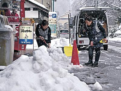 厳寒の県内、湯涌で除雪に汗