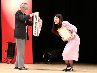 """糸魚川出身・横沢夏子さん 観光PR本部長に""""昇進"""""""