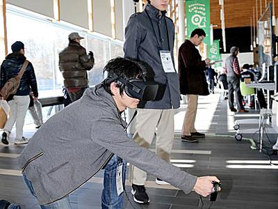 仮想現実でカーリング 軽井沢の国際大会会場にコーナー